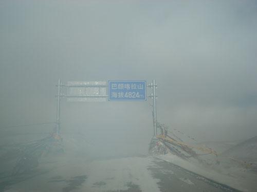 6 暴风雪来了,2010年3月8日,巴颜喀拉山垭口4824米